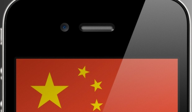 Apple Sells Over 2 Million iPhone 5s In China During First Weekend