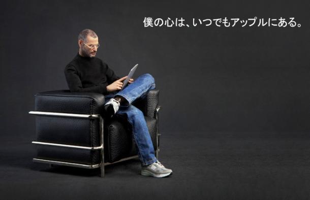 Steve Jobs mini Figure