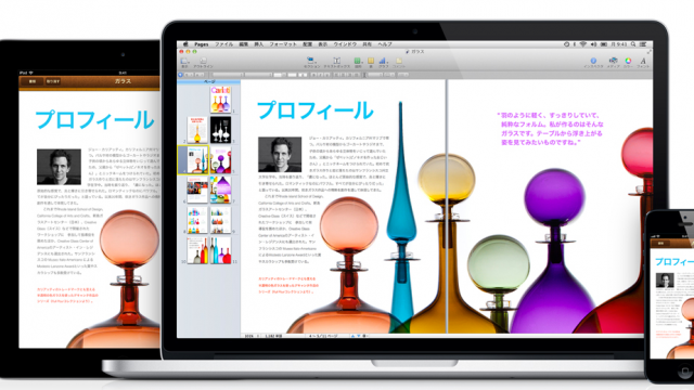 Apple Making A Play To Bring iBookstore To Japan, But It Won't Happen This Month