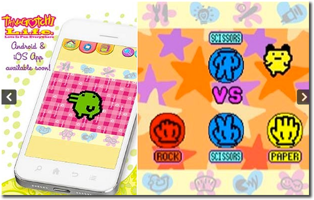 It's Alive! Tamagotchi Is Reborn Via Upcoming iOS App