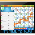 Macworld/iWorld 2013: PinYinPal Makes Learning Chinese As Fun As Scrabble