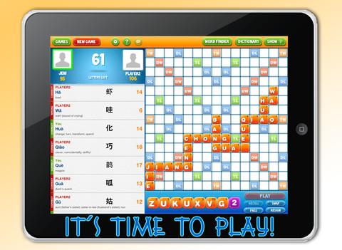 Macworld/iWorld 2013: PinYinPal Makes Learning Chinese As Fun As Scrabble