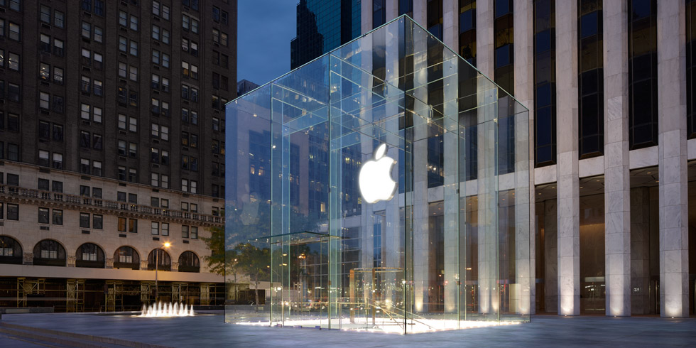 Fortune: Apple Remains The World's Most Admired Company For Sixth Year