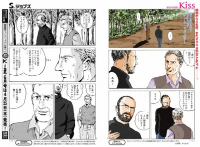 Official Manga Adaptation Of Bestselling 'Steve Jobs' Biography Debuts In Japan