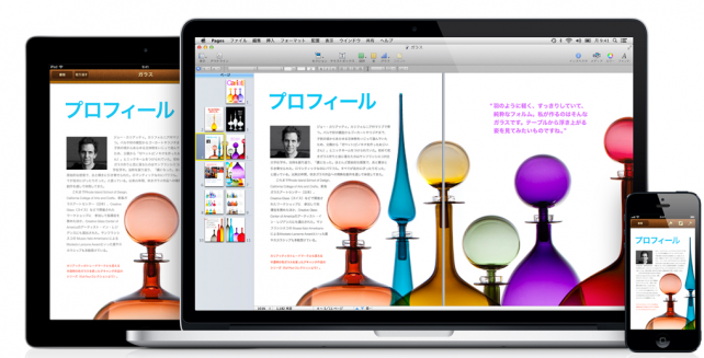 New iBooks Update Announces iBookstore's Expansion In Japan
