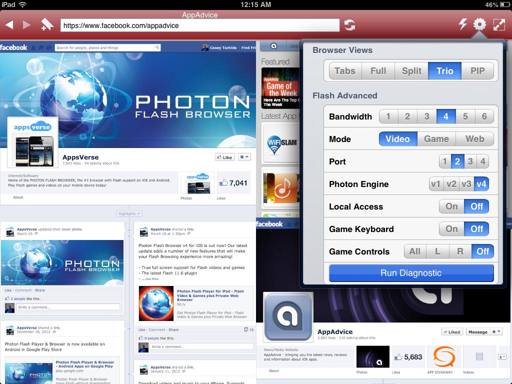 Browser Flash