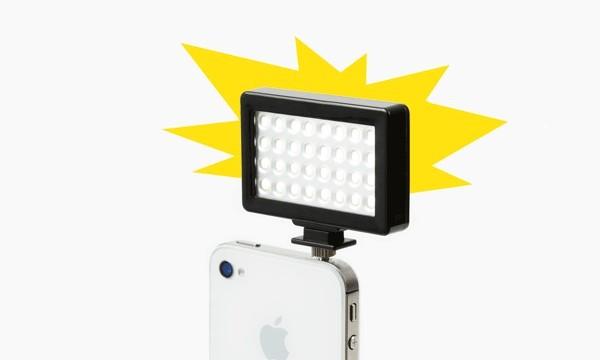 Snap Spot: Light Up Your Photos With The Pocket Spotlight