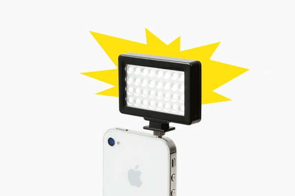 Snap Spot: Light Up Your Photos With The Pocket Spotlight
