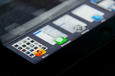 Cydia Tweak: Auxo Coming Soon To An iPad Near You