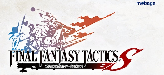 Square Enix Announces New Final Fantasy Tactics Game For iOS