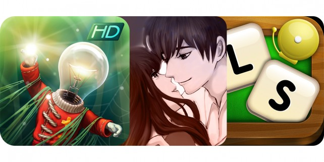 Today's Best Apps: Stay Alight, Find My Lover And Letter Snatch
