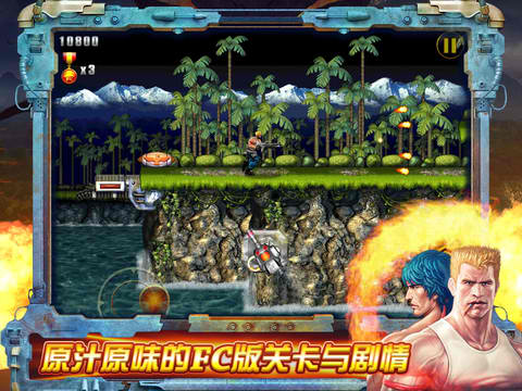 Play The Classic Konami Run-And-Gun Game On Your iDevice With Contra: Evolution