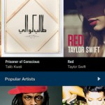 Music Streaming Service Rhapsody Releases New And Improved iPhone App