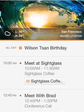 Tempo Gets Smarter With Event Sharing, Gmail App Integration And More