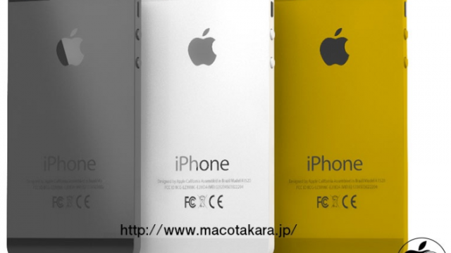 Could A Gold iPhone 5S Really Be In The Cards?