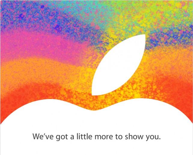 Last year's iPad mini event invitation