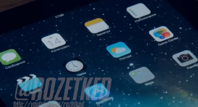 New Video Purportedly Shows Alpha Version Of iOS 7 Running On iPad