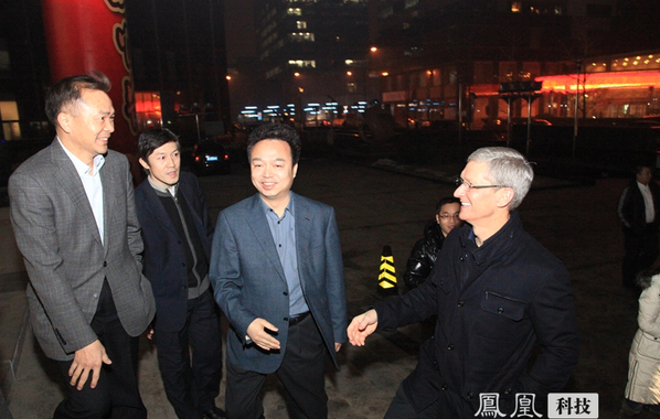 Where In The World Is Apple's Tim Cook? China, Of Course