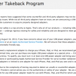 Apple Extends USB Power Adapter Takeback Program Beyond US And China