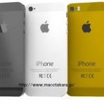 Op-Ed: A 'Gold' iPhone 5S Is A Really Bad Idea