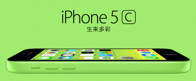 The Chinese Dislike The iPhone 5c More Than Everyone Else In The World
