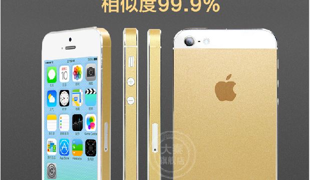 You Too Can Own A Gold iPhone 5s And For As Little As $2