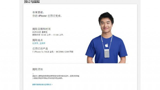 It Looks Like Apple's Gold iPhone 5s Is The Most Popular Of The Three In China