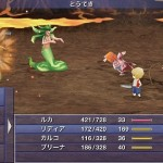 Final Fantasy IV: The After Years Set To Reach iDevices This Winter