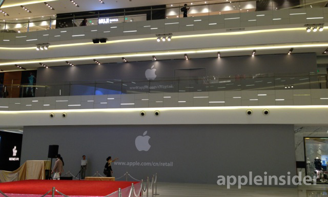 Images Of Apple's Fourth Shanghai Retail Store Surface Online