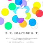 Apple Holding Separate iPhone Media Event In Beijing On Sept. 11