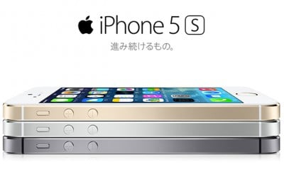 Carrier Wars In Japan Result In iPhone 5s Going Free On Contract