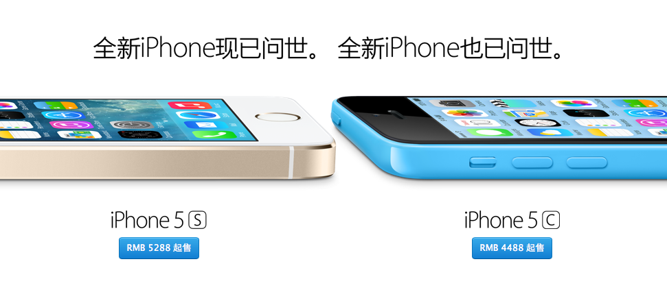 In China, Apple's iPhone 5c Is Already Selling For A Discounted Price