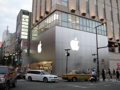 Apple's R&D Spending Climbs 32 Percent In 12 Months
