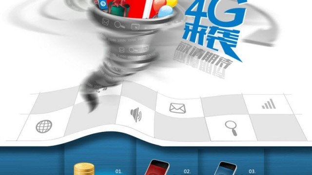 China Mobile's 4G LTE Teaser Suggests iPhones Could Launch Nov. 9-11