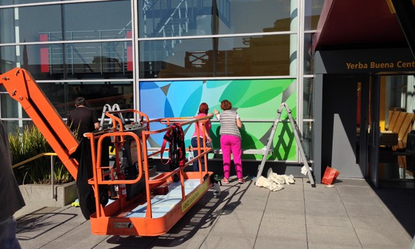 Decorations Begin To Appear For Tuesday's Apple Media Event