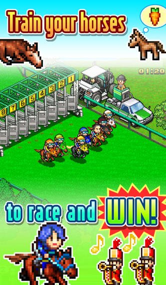 Place Your Bets: Kairosoft's Pocket Stables Launches For iPhone, iPad