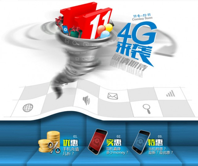 China Mobile To Offer 4G LTE Network From Next Month, iPhones To Follow?