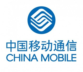 China Mobile's iPhone Preorders Aren't As High As You'd Expect