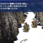 Square Enix Unveils First Trailer For Upcoming iOS Version Of Final Fantasy VI