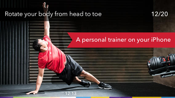 FitStar: Tony Gonzalez Goes 2.0 With Universal Support, iOS 7 Optimizations And More