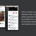 Twitter For Mac Updated With Photo Previews, Tweet Details And Enhanced Profile View