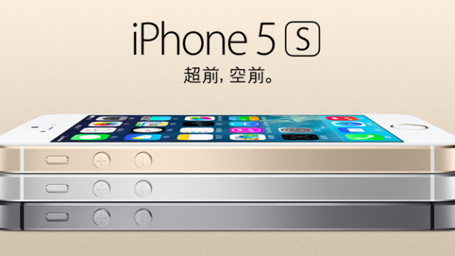 Apple Slapped With $670,000 Fine For Interfering With iPhone Pricing In Taiwan