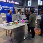 China Mobile Handing Almost All Of Its Ad Space To iPhone, iPad