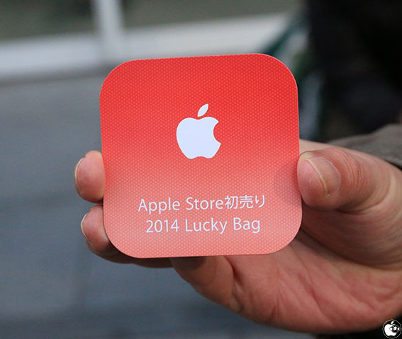 Let's Take A Look Inside Japan's 2014 Apple Retail Store Lucky Bags