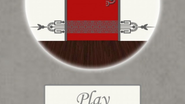 Quirky App Of The Day: How Many Doors Can You Open In This Simple Escape Game?