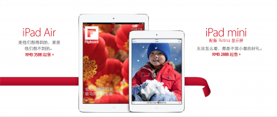 Apple Hopes To Boost China Sales Through Opening Online Store On Tmall