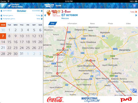 Sochi 2014 Guide Goes Universal For iPad Ahead Of Olympic Games In February
