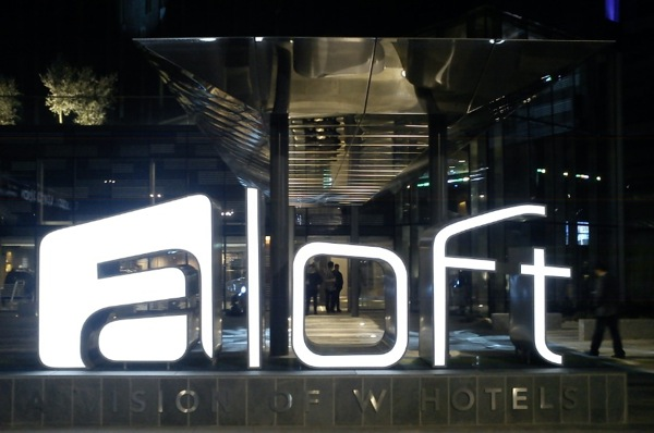 Starwood Hotels Is Set To Offer Mobile Check-Ins To Guests