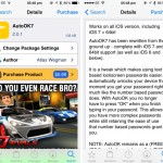 Cydia Tweak: AutoOK7 Brings A Better Complex Password Solution To iOS 7