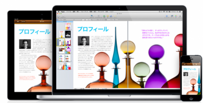 Apple Requires 'Interest Age' For iBooks Aimed At Children, Teens By June